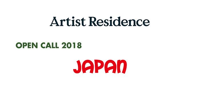 Artists-in-Residence in Mashiko Öffnen Sie 2018 in Japan | Mahfouz ...