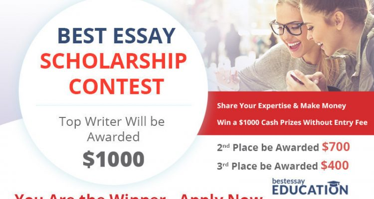 essay writing contests in 2005 in india