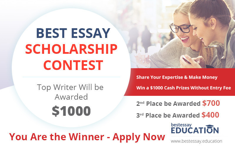 Best buy essay contest